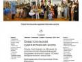Севастопольская художественная школа    Севастопольская художественная школа