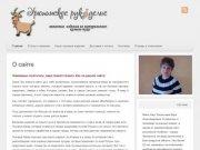 Урюпинское рукоделие | Пуховые варежки, косынки, жилеты и другие изделия из козьего пуха