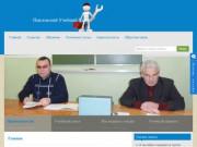 Профессиональное образование в г.Павлово, Нижегородская область.