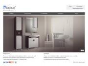 Мебель для ванной комнаты в Минске - фотографии, цены | Купить мебель в ванную комнату в интернет