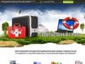 Скорая компьютерная помощь на дому в Ярославле | Срочный ремонт компьютеров на дому в Ярославле