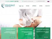 Эстетическая медицина, аппаратная косметология. Израильская клиника MioMed (Россия, Нижегородская область, Нижний Новгород)