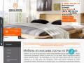 Предлагаем заказать мебель из массива сосны. Доступные цены. (Россия, Нижегородская область, Нижний Новгород)