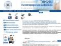 Chip52.ru — НИЖЕГОРОДСКИЙ ЦИФРОВОЙ / CHIP52.RU / Купить компьютеры ноутбуки комплектующие soft по низким ценам