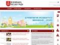 Официальный сайт Винницы
