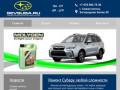 Sevsuba.ru — Ремонт субару - обслуживание, ремонт Subaru | Севастополь. sevsuba.ru