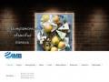 Мы – производственный комплекс наружной и внутренней рекламы AMB. Наша специализация – производство и монтаж наружной рекламы в Краснодаре, Сочи и других городах ЮФО. (Россия, Краснодарский край, Краснодар)