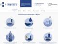 АНО «Испытательный центр «НОРТЕСТ» — одна из первых  испытательных лабораторий, аккредитованных Госстандартом РФ в 1991 году, была создана на базе ВНИИ биотехнологии. (Россия, Московская область, Москва)