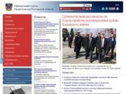 Красносулинский район на сайте администрации Ростовской области