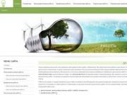 Электрик 05 - электромонтажные работы, освещение, электрика, электромонтаж, вызов электрика (Дагестан, г. Махачкала)