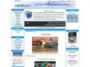 Неофициальный сайт Ногинска