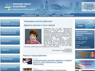 Schelkovo-gorod.ru