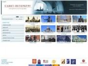 Энциклопедия Санкт-Петербурга