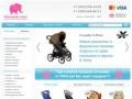 Интернет-магазин детских товаров в Рязани - Розовый слон