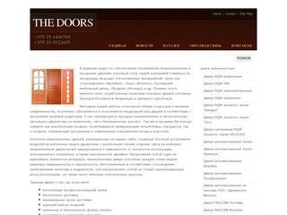 Межкомнатные двери в Минске с установкой и фурнитурой