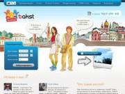 Добро пожаловать в Петербург! - Bakst Hostel