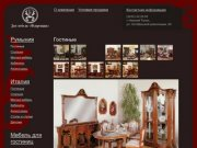 Элитная мебель Нижний Тагил