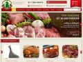 Мясо диких животных от компании «Егерь» | Купить мясо диких животных в Москве
