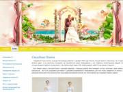 Свадебный салон ателье Лесозаводск | свадебные вечерние платья Лесозаводск