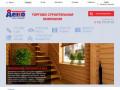 Компания ДеКо - продажа и установка лестниц в дом (Россия, Челябинская область, Челябинск)