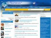 Первая социальная сеть для жителей города Баксан