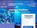 Akvamurman.ru — ПРОДАЖА И ОБСЛУЖИВАНИЕАКВАРИУМОВ в Мурманске и области