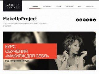Визажист в Москве | Услуги визажиста, заказать макияж