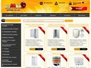 Интернет-магазин Бомба, Bomba.cn.ua в Чернигове. Ноутбуки, планшеты