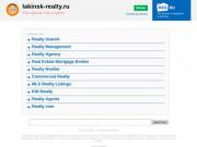 Покупка, продажа, аренда и обмен недвижимости в Лакинске.