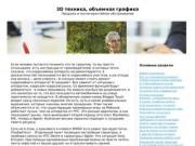 Вичуга, Ивановская область - Продавай недорого, купи продай быстро и выгодно