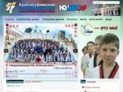 Клуб «Юниор» | Красноуфимский клуб олимпийского тхэквондо
