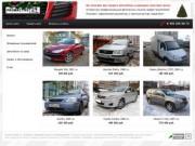 Promactive 29 - Продажа и покупка автомобилей в Северодвинске