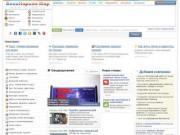 Весь Нарьян-Мар: Бизнес-справочник - Компании, Отзывы. Работа в Нарьян