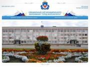Adminzhel.ru