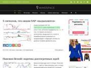 MindSpace.ru - пространство о трейдинге и инвестициях