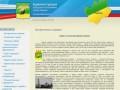 Официальный сайт Киржача