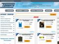 Компания специализируется на продаже упаковочных и расходных материалов (Россия, Московская область, Москва)