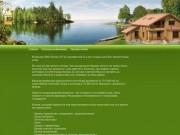 Продажа домов в финляндии, Продажа домов в Карелии