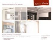 Дизайн интерьера в Сыктывкаре (тел. +7-911-674-34-89)