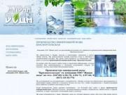 Производство минеральной воды Красноуральская