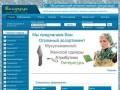 Мусульманский интернет-магазин