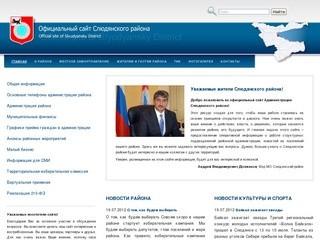 Sludyanka.ru