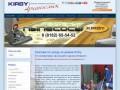 Продажа и сервисное обслуживание пылесосов Кирби в Архангельске.