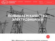 Вологодский Завод Промышленных Стабилизаторов
