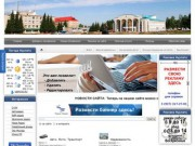 Cайт доски объявлений города Нурлат (Татарстан) ProfitPro