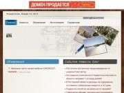 Smk-info.ru