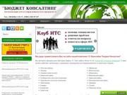 Автоматизация учета с помощью 1С:Предприятия (Ростовская область, г. Каменск-Шахтинский)