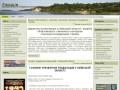 Официальный сайт Ржищева