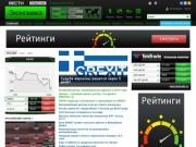 Вести Экономика (главные события российской и мировой экономики, деловые новости, фондовый рынок)
