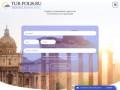 Сервис онлайн страхования туристов. (Россия, Самарская область, Самара)